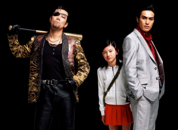 yakuza_ordre_du_dragon_casting