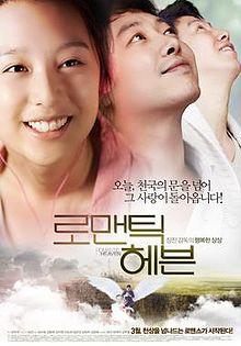Romantic_Heaven_poster