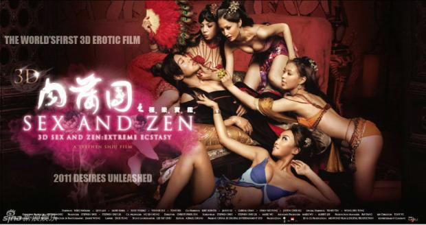 Sex and Zen affiche