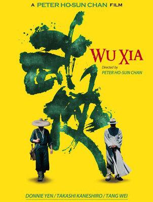 Wu Xia Affiche