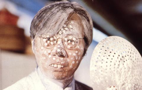 Michael Hui portrait