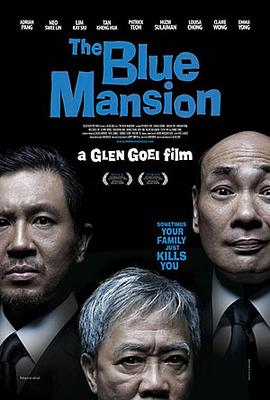 The Blu mansion