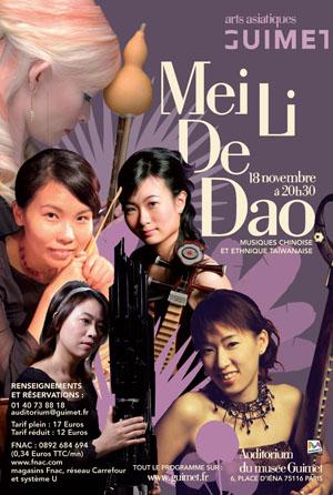 Mei Li De Doa