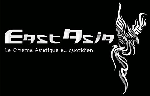 East Asia logo teeshirt copier