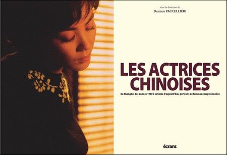 Les actrices chinoises