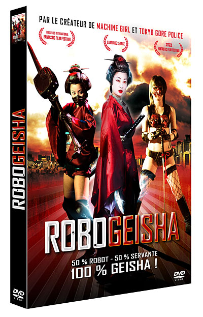 robot prostituée japon