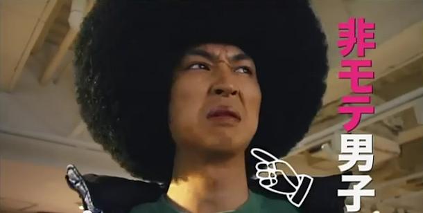 Afro-Tanaka
