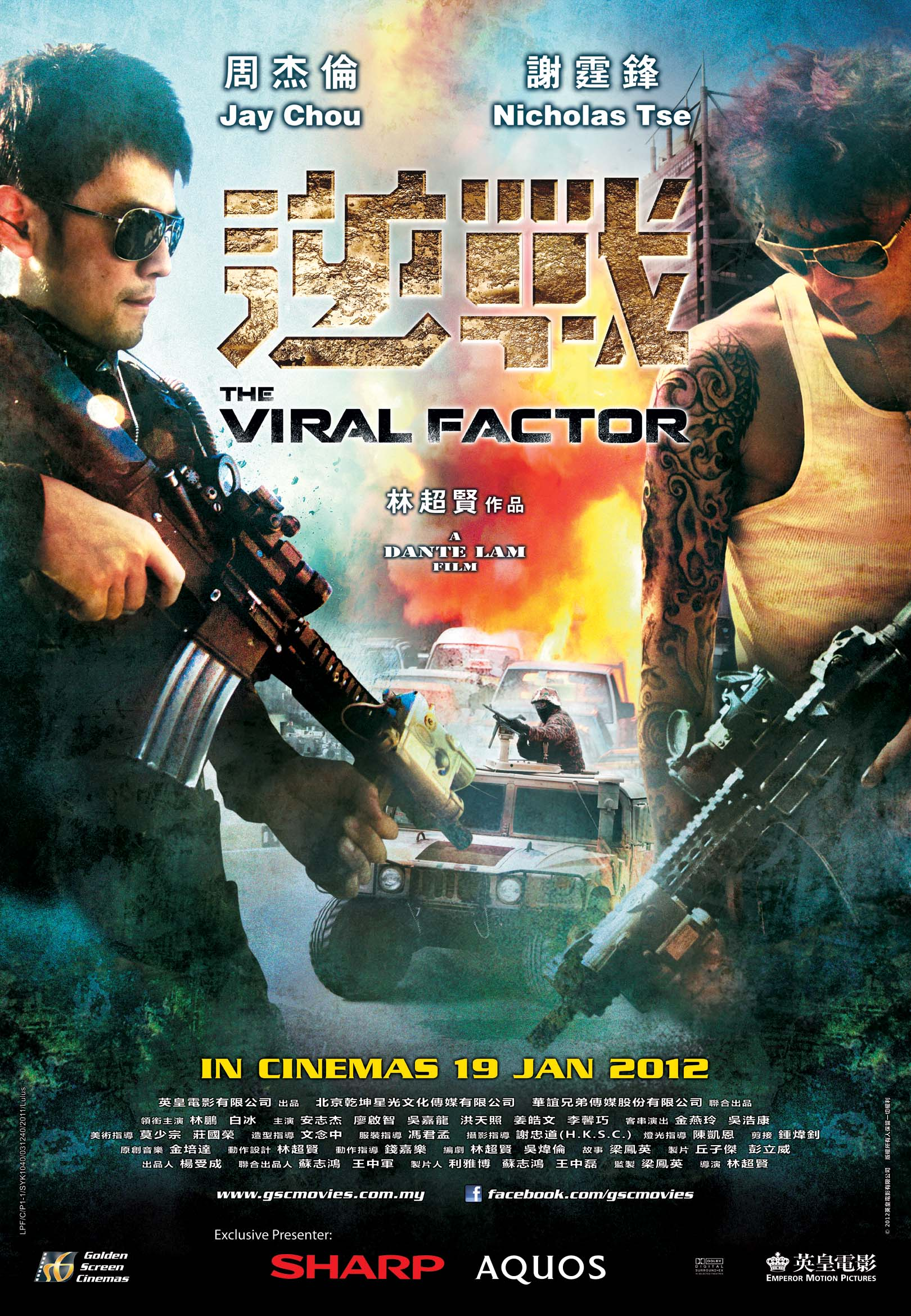 [MULTI] Viral Factor [DVDRiP] [MP4]