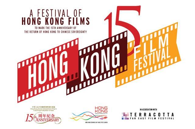 Hong Kong 15 Festival