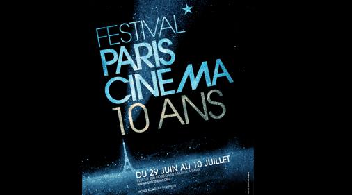 Paris cinéma à la une