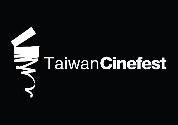 taiwan cinefest