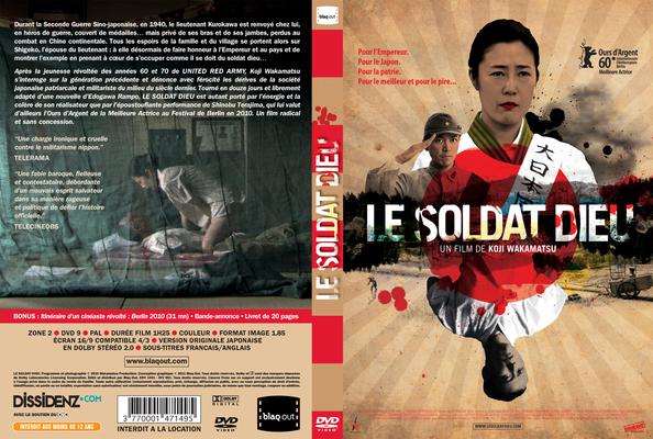Soldat Dieu DVD