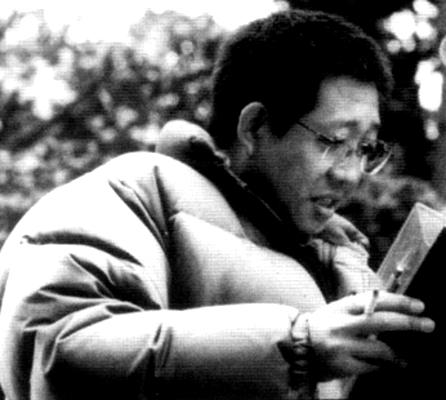Ikeda Toshiharu