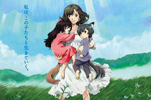 Les-Enfants-Loups-Ame-Yuki-
