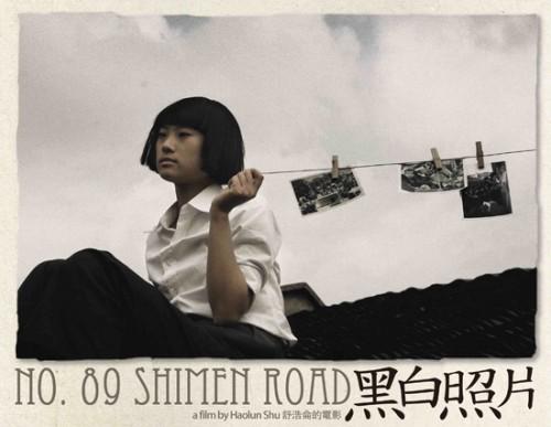 N°89 Shimen Road est un autre titre du film Black and White Photo.