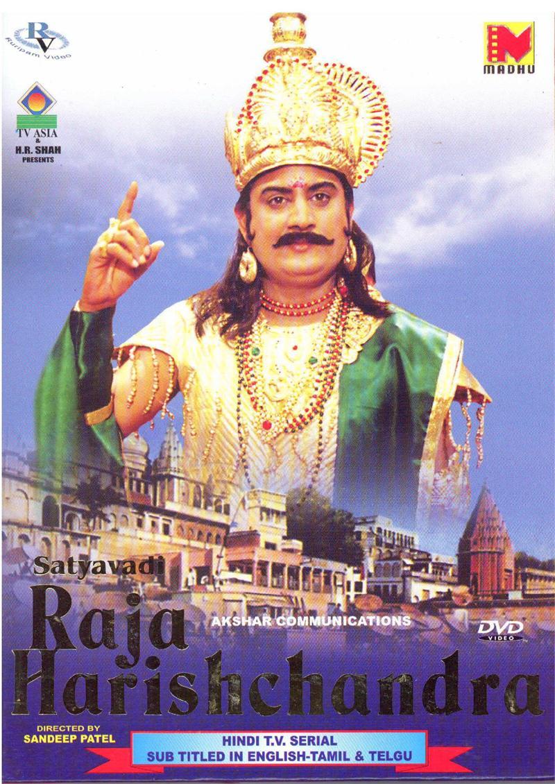 RajaHarischandra