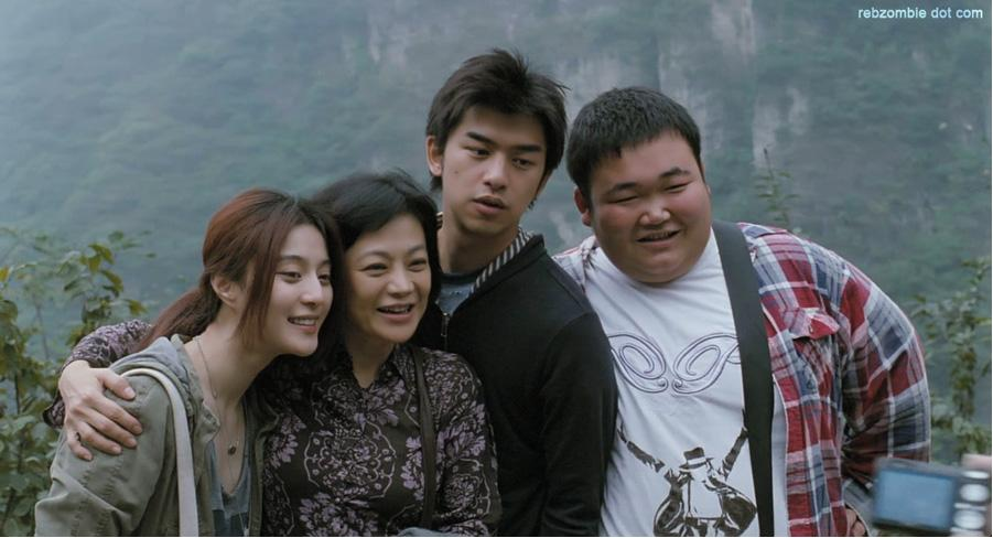 buddha-mountain