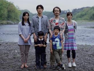 330px-Soshite_Chichi_ni_Naru-p1