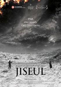 Jiseul-poster