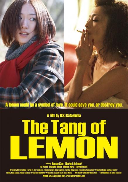 Affiche de The Tang of Lemon, film en compétition au Festival Kinotayo.