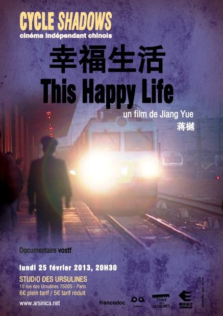 this_happy_life