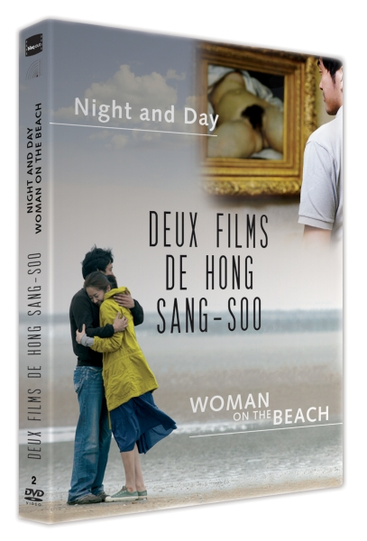 packshot 2 FILMS DE Hong Sang-Soo small