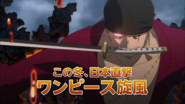 One-Piece-Film-Z-Zoro