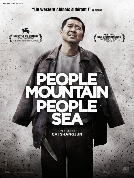 People-Mountain-People-Sea_portrait_w858