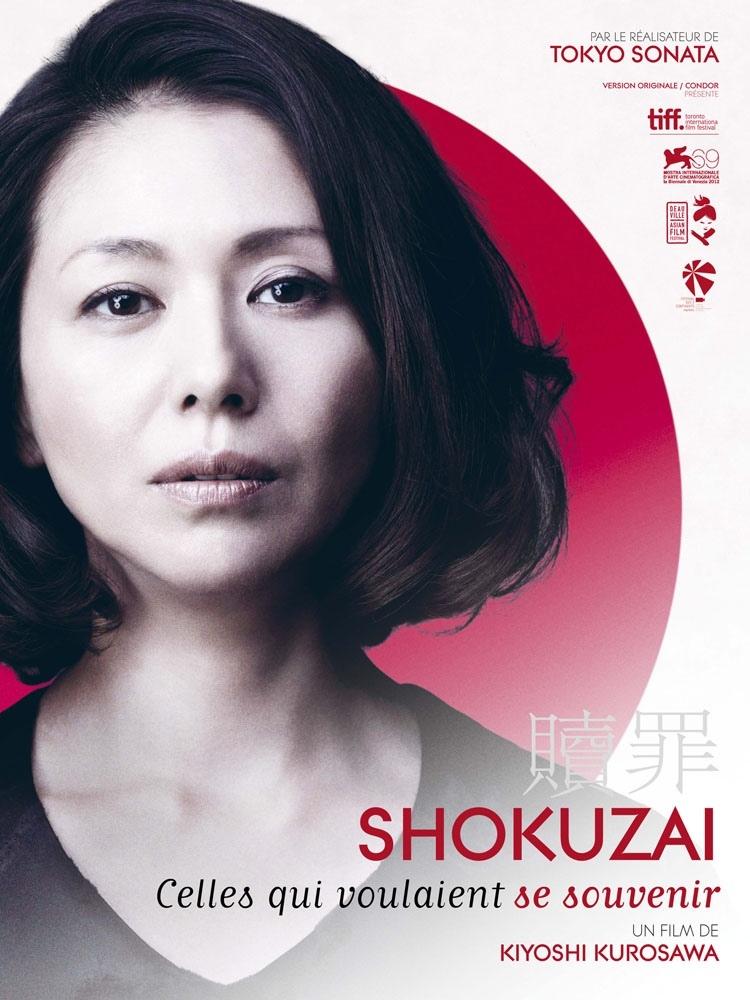 Shokuzai-Celles-qui-voulaient-se-souvenir_portrait_w858