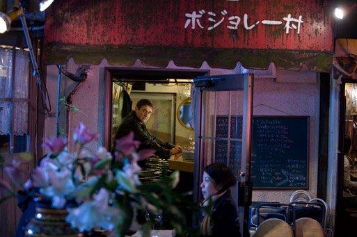 Cartes des sons de Tokyo