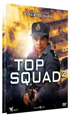 Top Squad 2