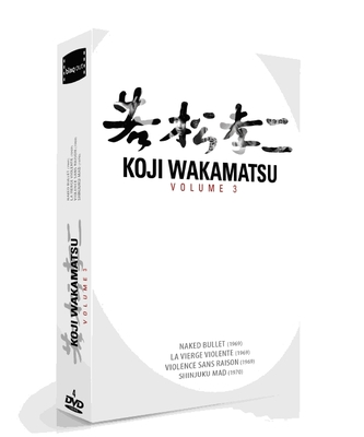 Wakamatsu Vol.3