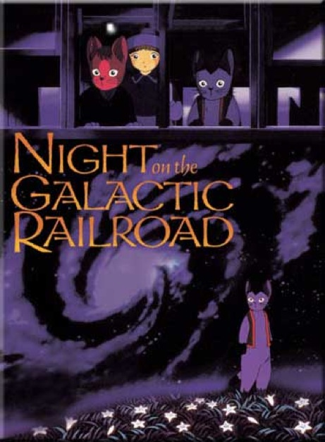 night_on_the_galactic-railroad