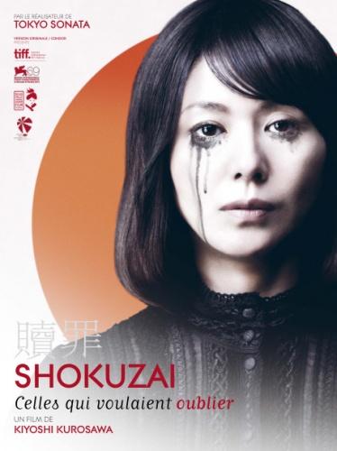 shokuzai_-_celles_qui_voulaient_oublier_67