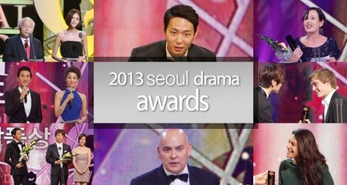 drama_awards_ceremony_2013