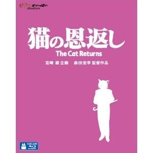 Le Royaune des chats_visuel_Jap