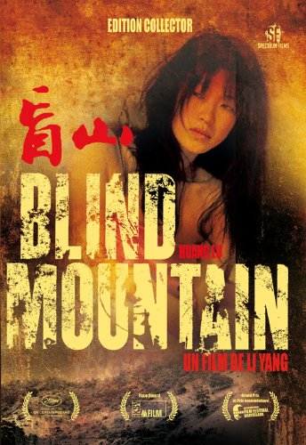Li Yang Blind Mountain