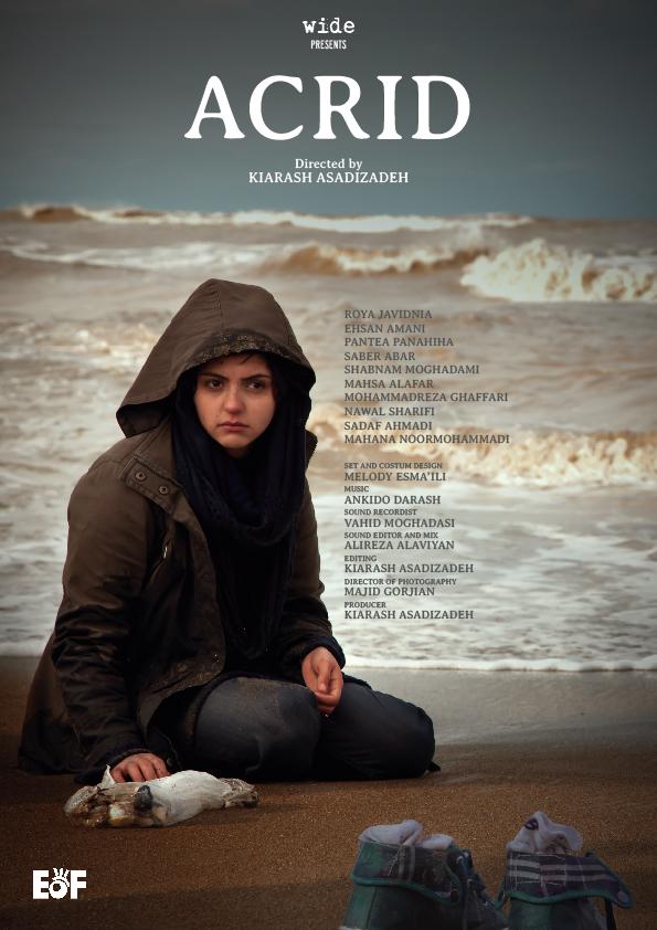 eastasia programmation du festival du film international de rome du 8 au 17 novembre. Black Bedroom Furniture Sets. Home Design Ideas