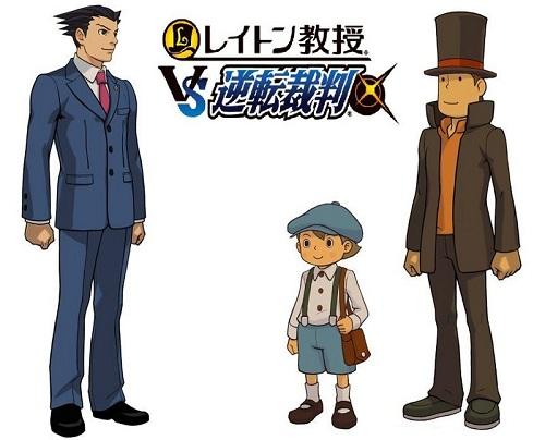 Professeur-Layton-vs-Ace-Attorney redimensionné