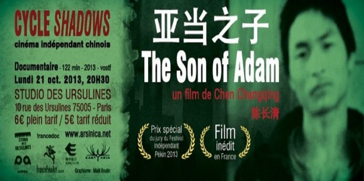 The Son of Adam, Shadows