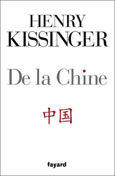 CVT_De-la-Chine_8509