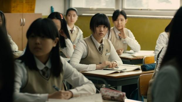 han_gong-ju