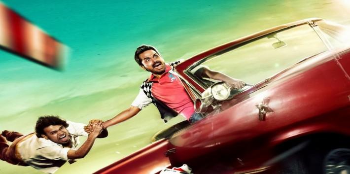 tamil-movie-nature-biriyani-hd-384026