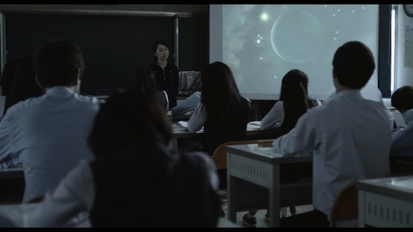 Pluto_-_Korean_Movie-0009