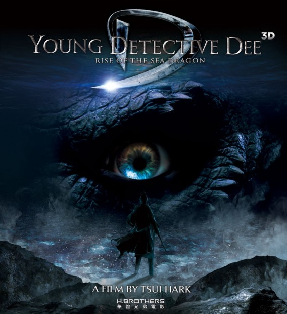 Young Detective Dee Rise of the Sea Dragon