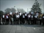 petition : la court des plaignants