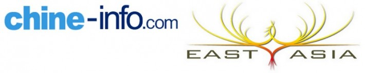 Logo Chine Info-EA