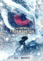 the-taking-of-tiger-mountain-poster