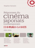 Reponses_du_cinema_japonais_contemporain