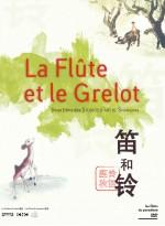flute-et-grelot